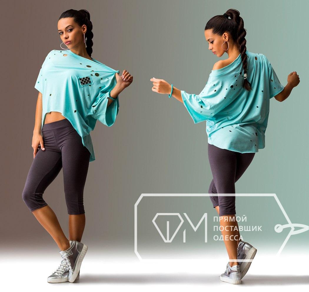 Женская куртка Stayer - купить женские куртки Stayer