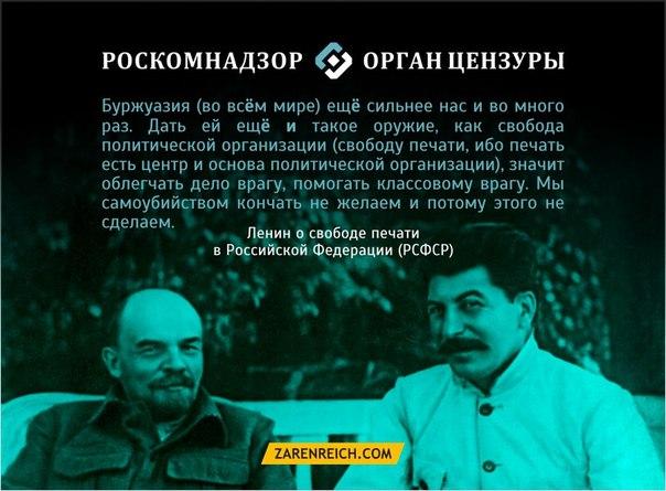Рада одобрила изменения в закон о запрете пропаганды нацизма и коммунизма - Цензор.НЕТ 3278