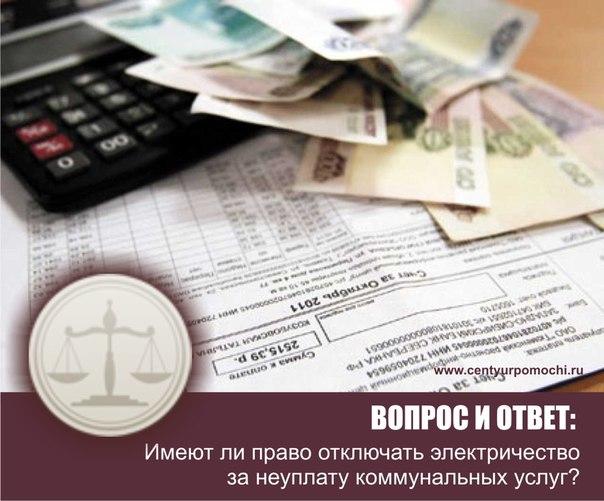 Адвокат специализация жкх москва