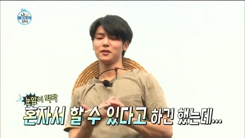 151030 MBC I Live Alone EP129 - MinHyuk Cut