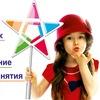 """""""Звездочка"""" - частный детский сад на Пионерской"""