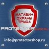 Protectorshop - магазин охраны труда