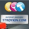 Стройкин - интернет-магазин - Хабаровск
