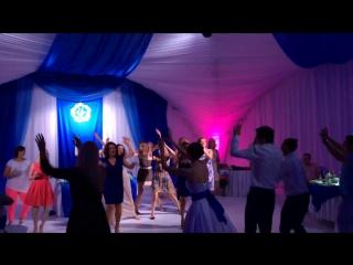 Конкурс на свадьбу танцы из фильмов