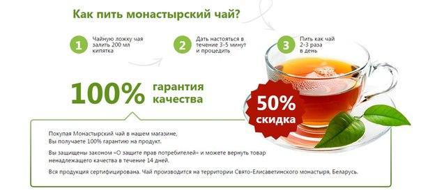 Алкоголизм отзывы Кропоткин