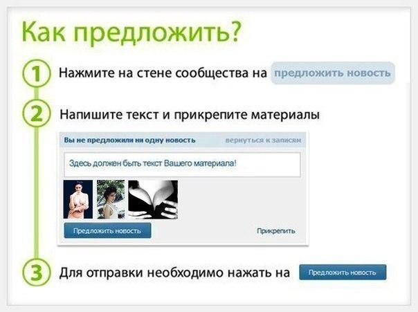 дать объявление бесплатно о собаках