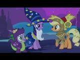 Мой маленький пони. 2 сезон - Затмение Луны