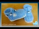Пинетки-сандалики спицами. Knitting booties