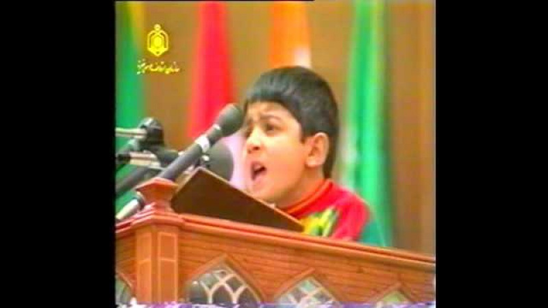 Amazing Qirat by Little Cute Child