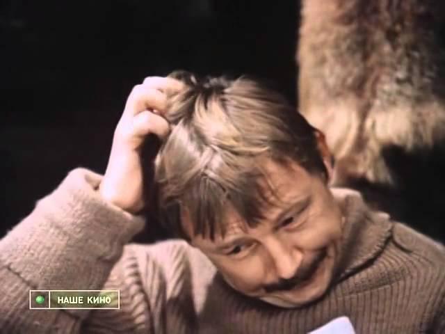 Таежная повесть. худ. фильм, (1979 г.)
