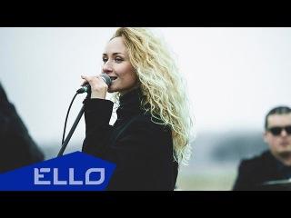 MARLEN - Дождь / ELLO UP^ /