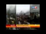 Росія про Маріуполь: українці самі себе обстріляли з Градів - Вікна-новини - 25.01.2015