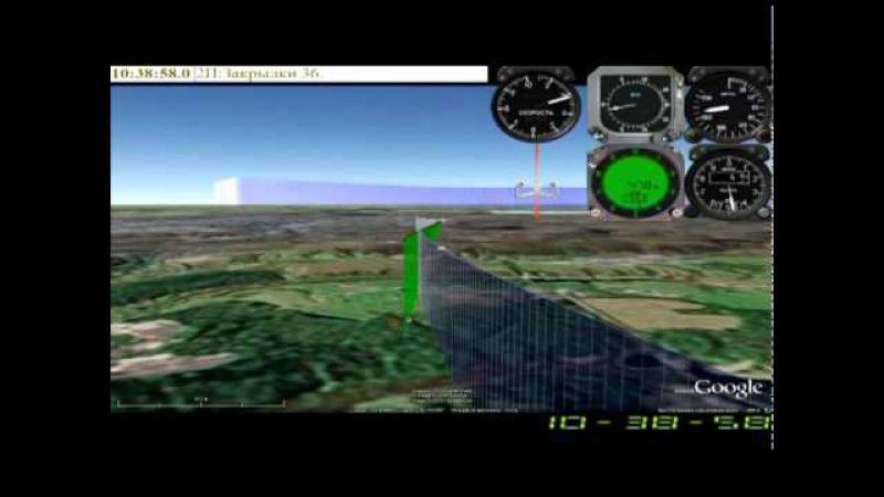 Реконструкция МАК крушения самолета Качиньского (ч2)