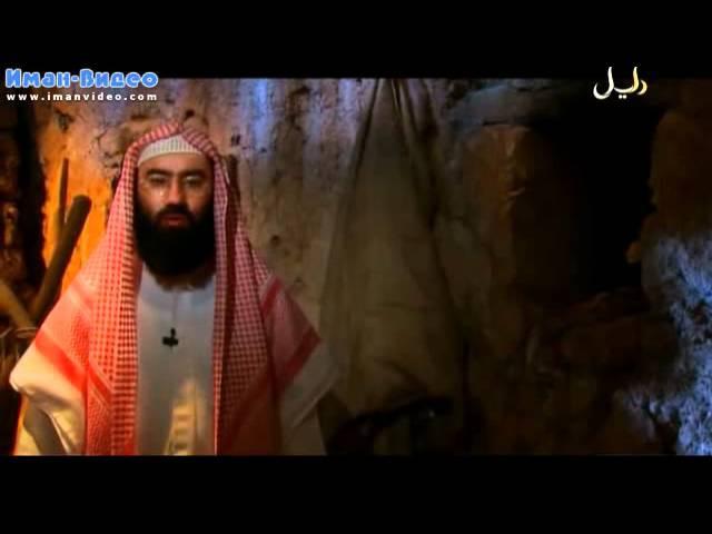 Истории о пророках: Айюб (عليه السلام)