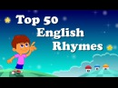 Top 50 Hit Songs | 50 Mins | Popular Collection Of Animated English Nursery Rhymes in HD For Kids