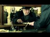 Шерлок Холмс   4 серия   Сезон 1   2013   Сериал