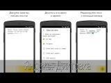 Яндекс  Диктовка   новое демонстрационное приложение