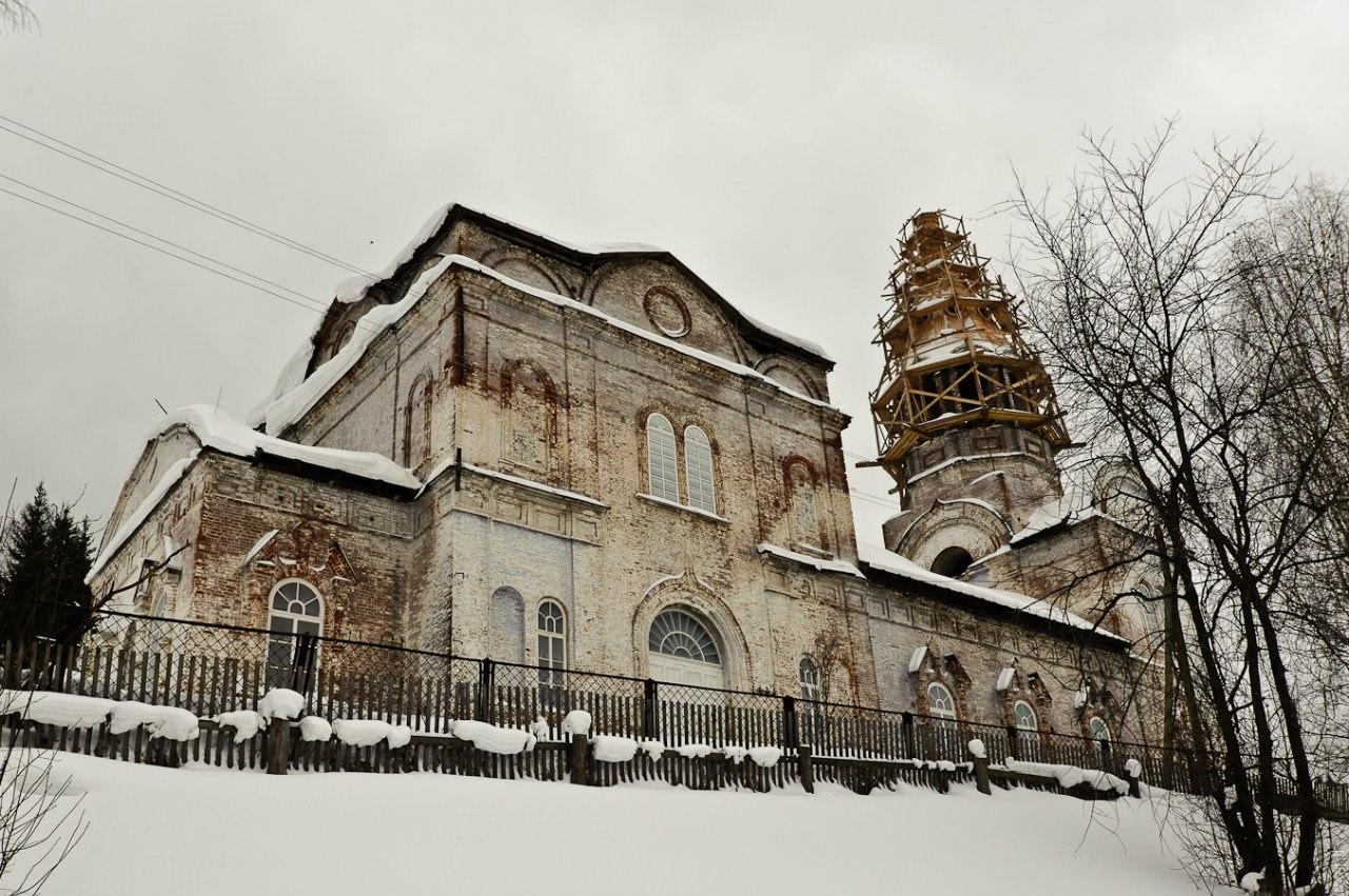 Церковь в Кыну