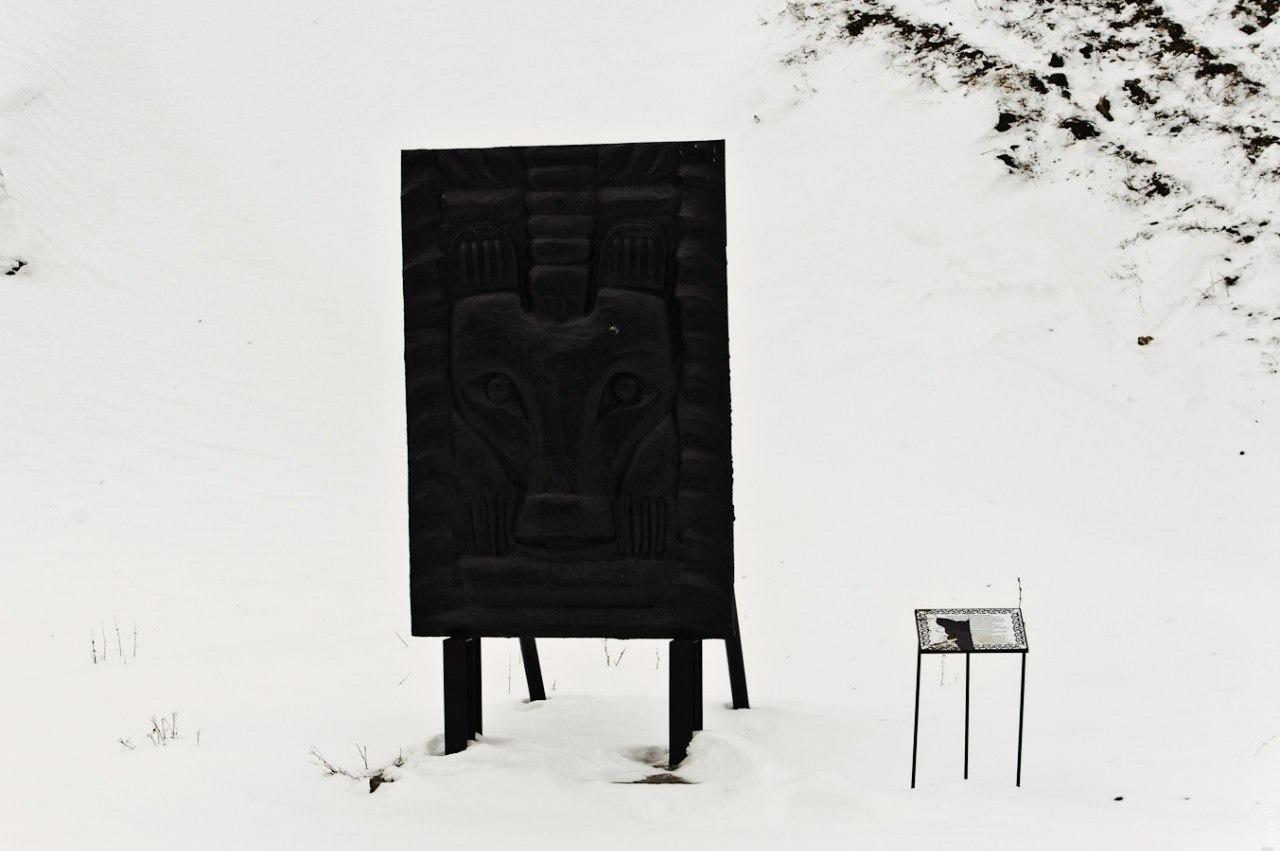 Памятник Начало Пермского края