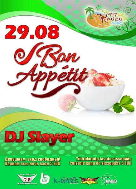 29.08.2014 - Bon appetit