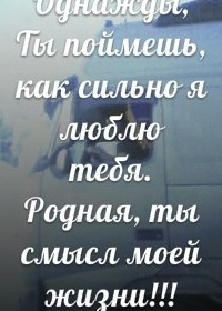 Тимур Ахмадов