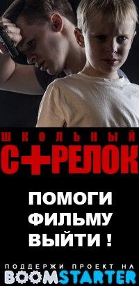 Александр Красовицкий, Санкт-Петербург - фото №9