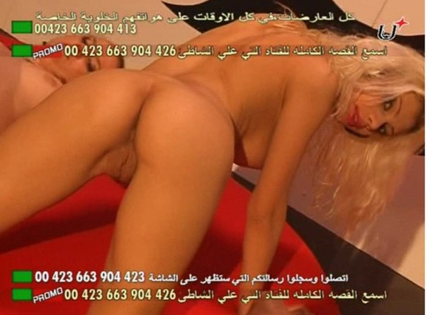 eurotic tv penelope pussy show