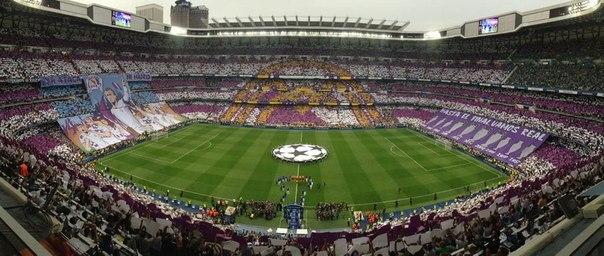 Реал Мадрид, Лига чемпионов, болельщики, Сантьяго Бернабеу