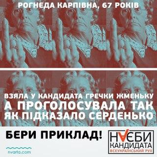 Я бы выборы в Луганской области вообще не проводил, - Тука - Цензор.НЕТ 6382
