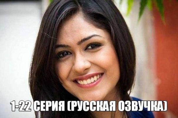 Добавлена 1 22 серия русская озвучка