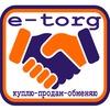 E-Torg E-Torg