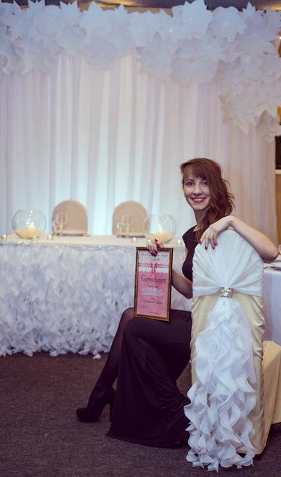 Darina Just-Married
