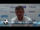 Пресс-конференция ФК «СКА-Энергия» (Хабаровск) – ФК «Торпедо» (Армавир) - 0_0