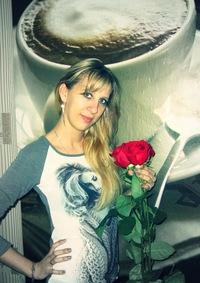 Лидия Хомутянская