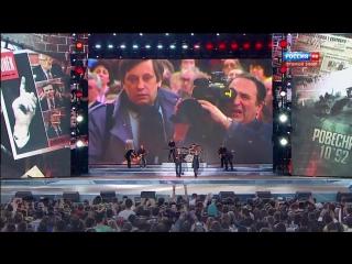 ✩ Песня Виктора Цоя Перемен звучит на Красной площади