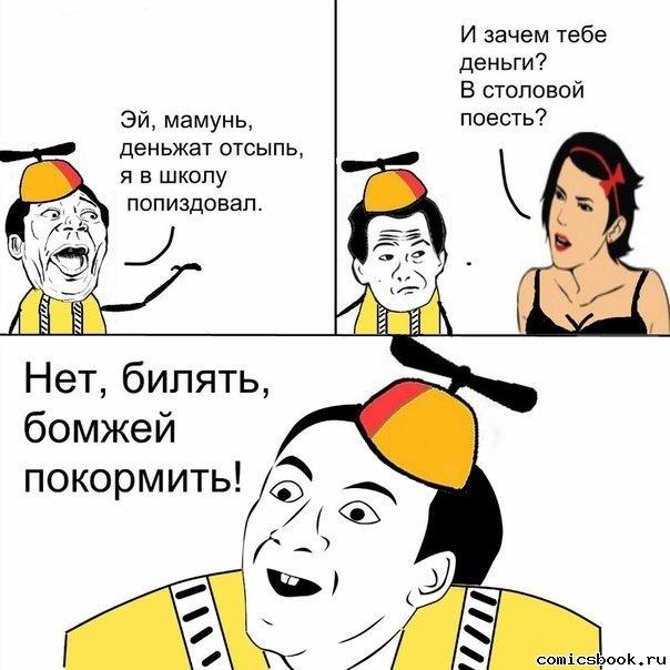 ь для по: