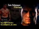 Cain Velasquez - I'll be back