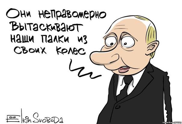 РФ применяет в Украине чрезвычайное давление по всем четырем элементам госвласти, - Бридлав - Цензор.НЕТ 7767