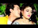 ХОЧУ ЖЕНИТЬСЯ НА ДОЧЕРИ МИЛЛИОНЕРА-1994- Dil Karta Hai - Aamir Khan, Raveena Tandon, Andaz Apna Apna Song