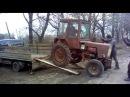 Как мы грузили Трактор Т-25 на Газель.