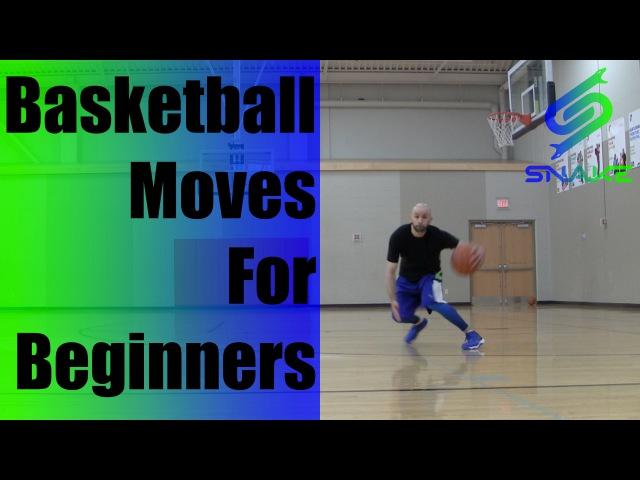 Basketball Moves For Beginners! Top 9 Best Basic Dribble Moves To Break Ankles