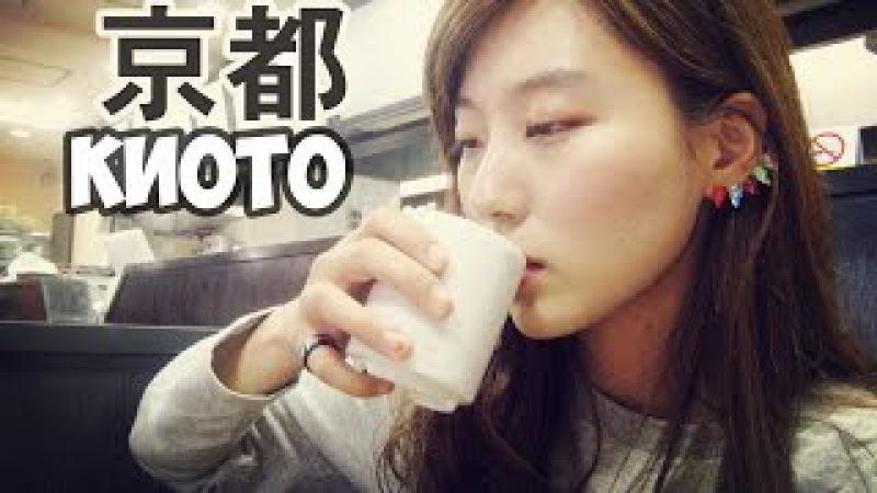 Kepsen Kepos Japan Vlog53: Жизнь в Японии глазами кореянки ЁН