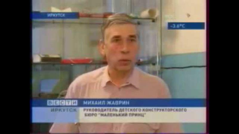 Процессор для BOLGENOS ( помощник Попов)
