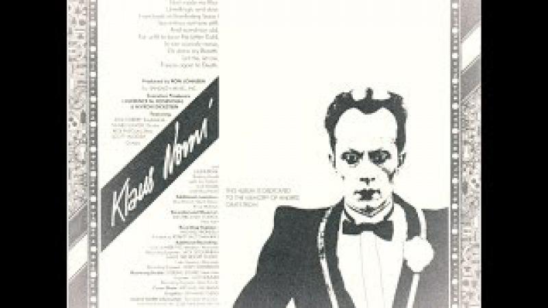 Klaus Nomi - Klaus Nomi (1981)