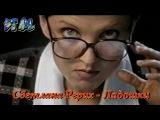Светлана Рерих - Ладошки