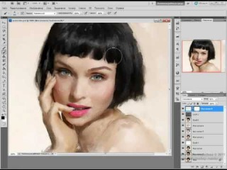 Как превратить фотографию в акварельный рисунок