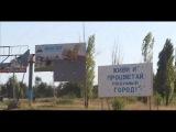 Освобожденное Лутугино под г. Луганск. Что оставили после себя террористы. 17.08.14