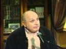 Весь Жванецкий. НТВ, 1998 г.. 3 серия.