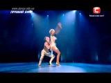 Даниэль Сибилли и Яна Заяц (Петрова) - Танцуют Все 7 - Второй Прямой Эфир (12.12.2014)