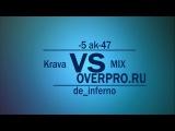 Krava -5 with ak-47